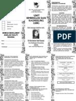 UBK pamplet