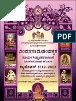 Uttaradi Mutt Panchanga 2013 Ebook Download
