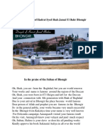 Brief biography of Hazrat Syed Jamal al-Bahr Bhongir.