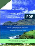 Zikir-Zikir Penghujung Solat Yang Sahih Menurut Al-Syaikh Al-Muhaddith Abdullah Bin Abdulrahman Al-Saad [EDISI REVISI 22 Sept 2011 - 4.42 p.m - Waktu Iskandariah - Mesir]