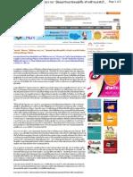 Matichon Online 27 Sept 2010 - SL Challenges Chula to Revoke Degree