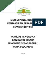 Manual SPPBS Guru Besar & Penolong Sebagai Guru MP