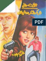 044-KB-Dus Crore Mein Do Shetan