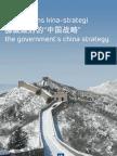 Norway&China
