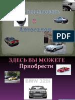pr1-5