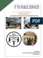 RightToPublicServices_TinaMathur