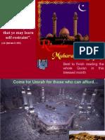 Ramadan شهر رمضان