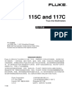 Fluke_115C,Fluke_117C_中文说明书(使用手册)