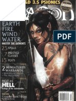 Dragon Magazine #314