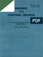 SP6 (5) 1980