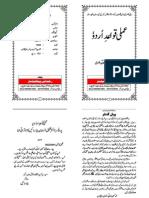 Amali Qwaed E Urdu Urdu Book