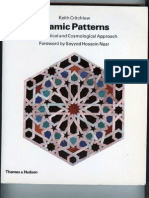 Islamic Patterns