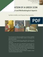 6.5.M.avillez C.vourvopoulou Conservation GreekIcon