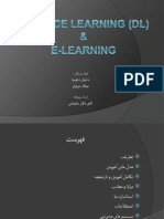 Distance & E-Learning