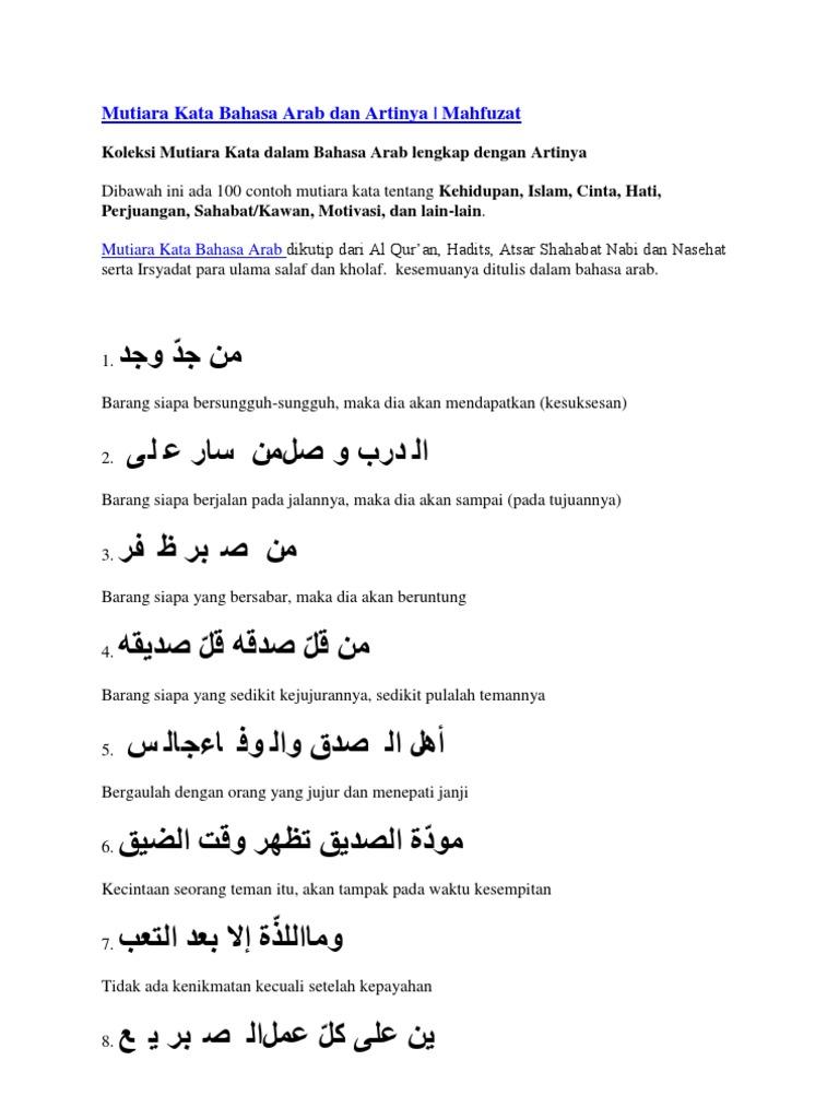Mutiara Kata Bahasa Arab Dan Artinya
