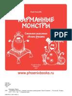 19518.pdf