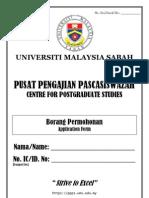 Application Form UMS