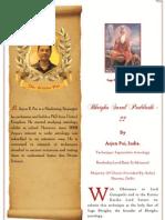 BhrighuSaralPaddathi-22BW
