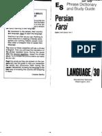 Persa - Language 30 - Persian (Farsi) [ISBN 0-910542-14-7]