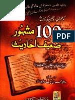 100 Zaeef Ahadees
