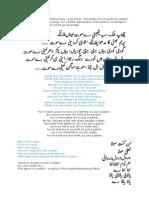 Best Ghazals | Urdu | Indian Literature