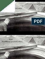 Parousiasi PDF