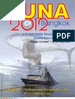 TUNA 2012