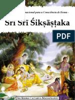 Srila Bhaktivinoda Thakura - 67 Pgs
