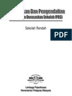 Pengurusan dan Pengendalian PBS (Kandungan)