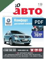 Aviso-auto (DN) - 19 /214/