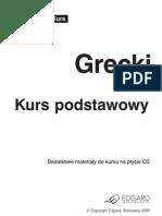 Książka. Grecki Kurs Podstawowy. Edgard