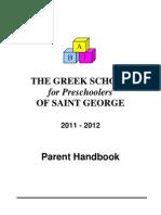 Handbook (2)