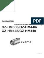 GZ-HM445