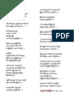 PDF - _848_ Birth Day Pray