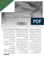 4GW War Against Pakistan