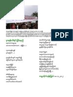 PDF - _849_ Dare to Correct the Mistake