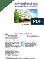 Ядерное образование — ответ на глобальные вызовы