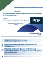 Развитие человеческих ресурсов для создания инфраструктуры в странах, объявивших о развитии ядерной энергетики