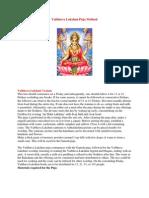 Vaibhava Lakshmi Puja Method