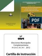 Cartilla para Fuerzas Armadas EMC 2012