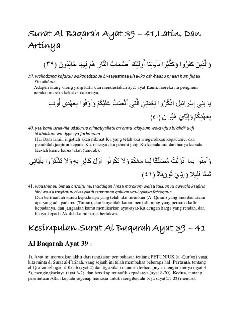 Surat Al Baqarah Ayat 39