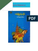 History of Kaman