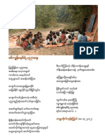 PDF - _851_ Military Government Education System