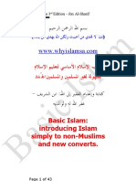 Basic Islam Introducing Islam Simply to Non-Muslims and New Converts