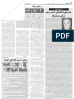 cultural pages 239