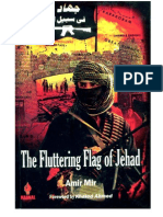 The Fluttering Flag of Jehad