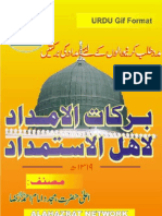 132-Barakātu'l Imdād li Ahli'l Istimdād