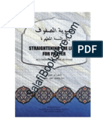 Connecting the Lines for Prayer - Abu Khaliyl