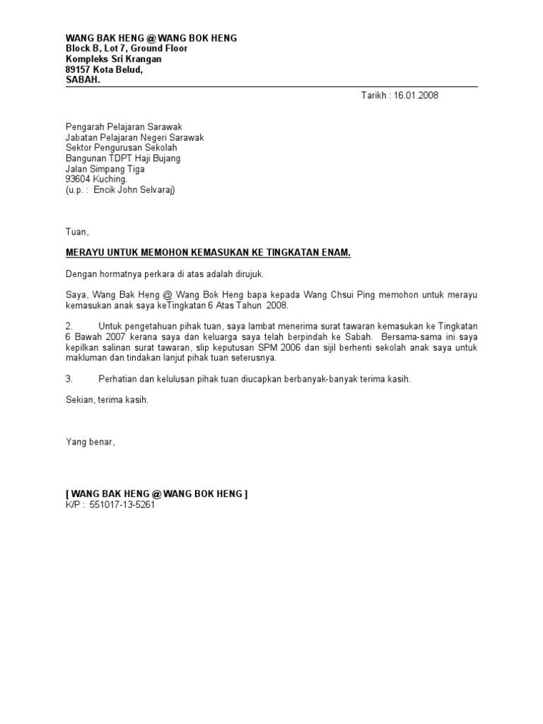 Syarikat telekom malaysia berhad