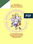 PanchangaShravanam Nandana India